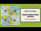 Video tutorial  Windmill cathedral window quilt block