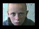 Фильм о тюремной иерархии колонии малолеток (Опыт креста) Казахстан 1995