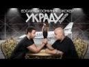 EDGAR feat Доминик Джокер - Украду Любовь Премьера Клипа 2016 OFFICIAL VIDEO