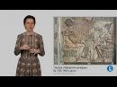 01 1 Изобразительное искусство Древнего Востока 2