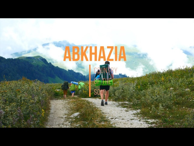 Абхазия 2017 - Abkhazia - Country of the soul2017