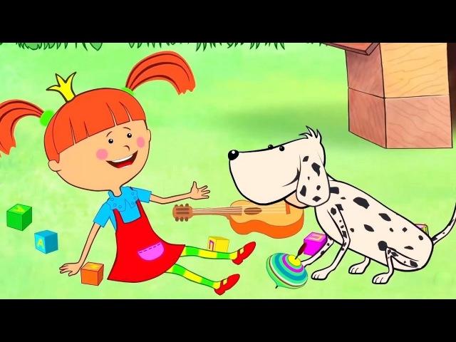 Жила-была Царевна (караоке для детей) - Про уборку / песенки из мультфильмов Songs for kids