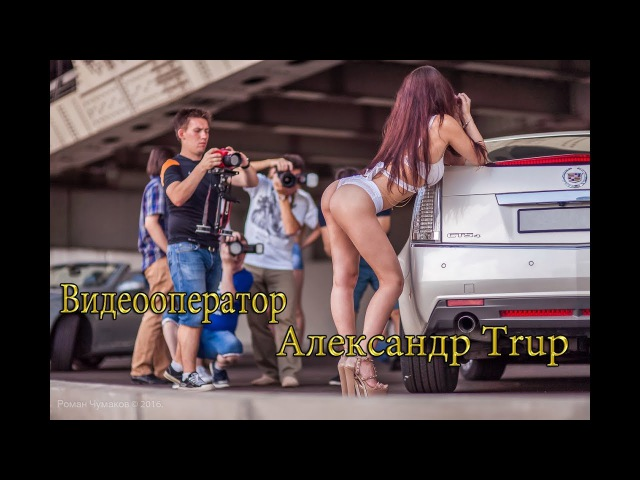 Видеооператор Александр Trup в гостях у Model Kitchen