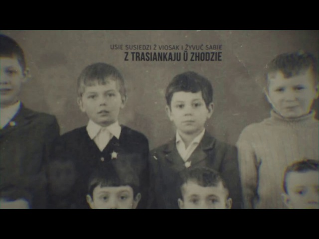 Lavon Volski Ciopłaje minułaje official video
