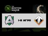 Alliance vs Escape #1 (bo1) | Boston Major Europe Qualifiers, 27.10.16