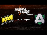 Na'Vi vs Alliance #2 (bo2) | DreamLeague Season 6, 25.10.16