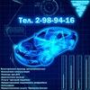 CLUB AUTO-CAR. Пермь