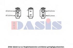 Расширительный клапан, кондиционер для BMW X1 (E84)