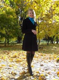 Алёна Бондаренко