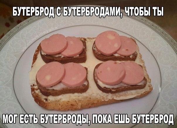 Гриша Крицкий - фото №1