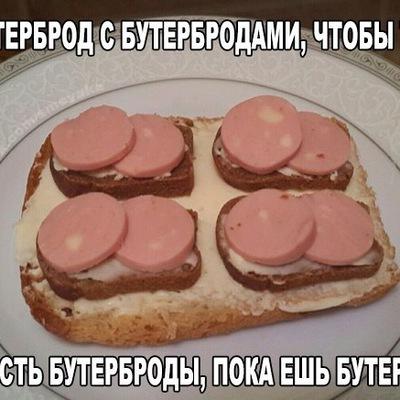 Гриша Крицкий