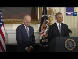 Барак Обама вручил вице-президенту Джозефу Байдену президентскую медаль