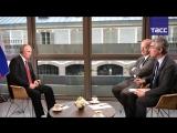Интервью Владимира Путина французскому изданию Le Figaro