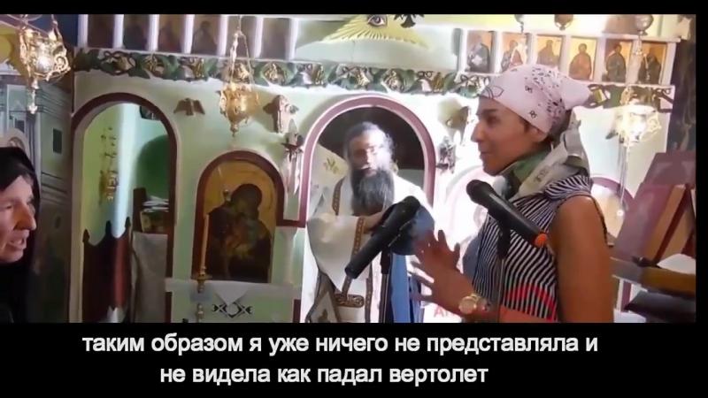 Невероятное чудо спасения гречанки Богородицей