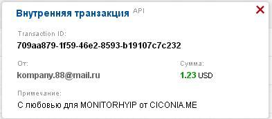 CiDdMWSPatE.jpg