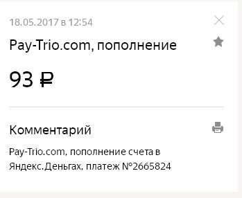 3ymNP_5Lmms.jpg