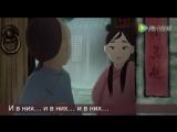 Трогательный короткометражный мультфильм «Тоскуем друг о друге»