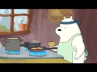 Ми обычные медведи We are Bears.S01E02.Viral.Video.WEB-DL.720p.Rus.Eng.AlexFilm