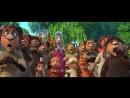 Волки и овцы_ бе-е-е-зумное превращение - трейлер 2016