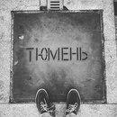 Ваня Улетаев фото #50