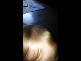 гелик
