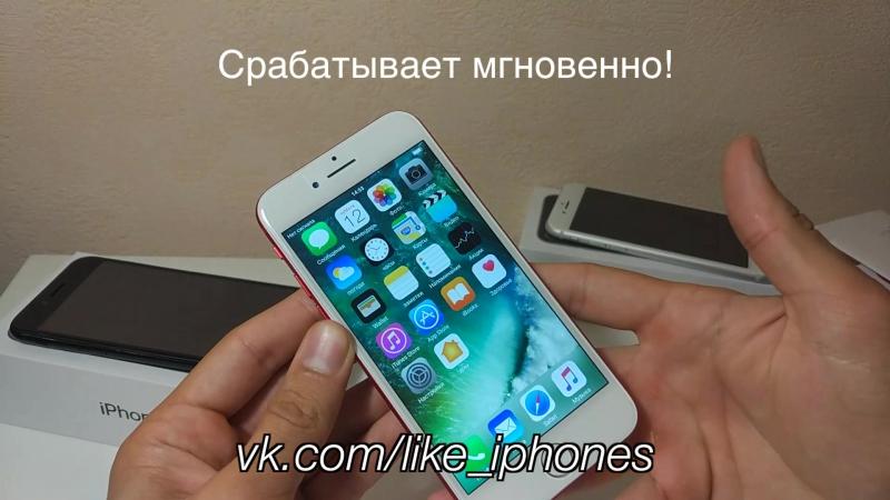 Краткий обзор 📱 iPhone 7 💯 % vk » Freewka.com - Смотреть онлайн в хорощем качестве