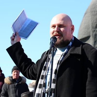 Дмитрий Холявченко