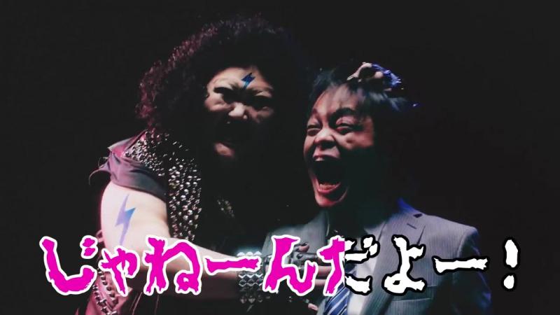 Японская Реклама - Жвачка Glico ICEBLITZ