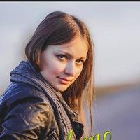 Аватар пользователя: Светлана Семенова