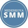 SMM в Оренбурге: продвигай бизнес в соцсетях
