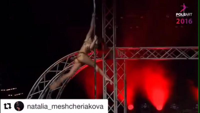 Natalia_meshcheriakova | poledance_info