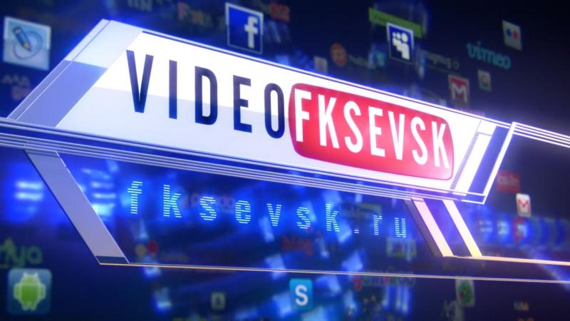 Заставка 2FK SEVSK