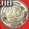 "Комиссионный Магазин  ""25 копеек"""