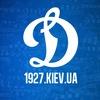 Динамо від 1927