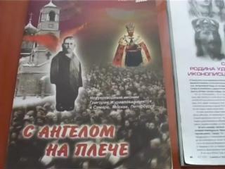 Безрукий и безногий иконописец Григорий Журавлев     http://3rm.info/publications/66106-siya-ikona-pisana-zubami-o-bezrukom-i-be