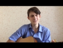 Перевыпуск Justin Bieber - love yourself (cover by Roman Odegov)