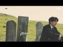 клип к дораме Гоблин Goblin 도깨비 Корея Южная