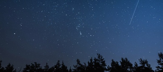 Клуб астрономов-любителей «Орион»
