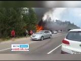 Момент взрыва газового баллона в 23 км от Баяндае