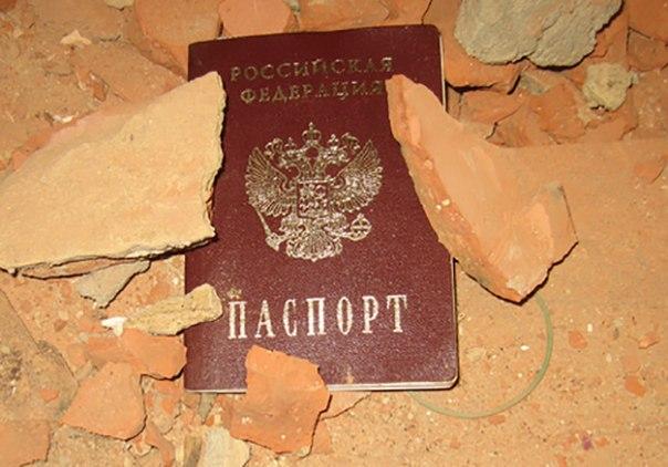 кража паспорта статья рф наставника