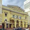 Театр Пушкина харьковский академический русский