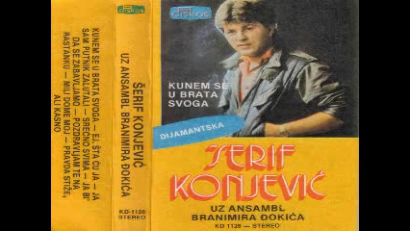 Serif Konjevic - Pozdravljam Te Na Rastanku