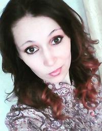 Алёна Владимирова