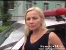 Владивосток Задержание пьяной дамы за рулём Алкоголик в семье – повод задуматься, пока не поздно