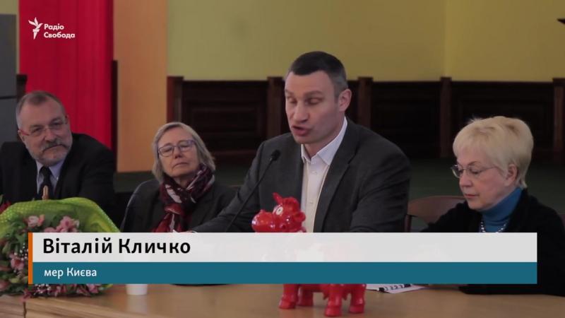 Першому в Україні притулку для тварин виповнилося 20 років