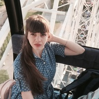 Аня Трошина