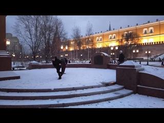 снежки в Александровском саду