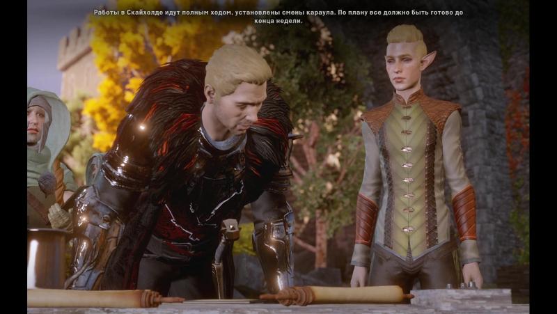 Dragon Age Inquisition Cullen x M!Lavellan Romance Part 1