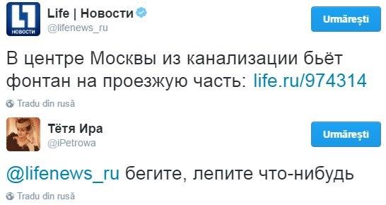 """В Госдуме РФ назвали """"уткой"""" обвинения в попытке переворота в Черногории - Цензор.НЕТ 1279"""