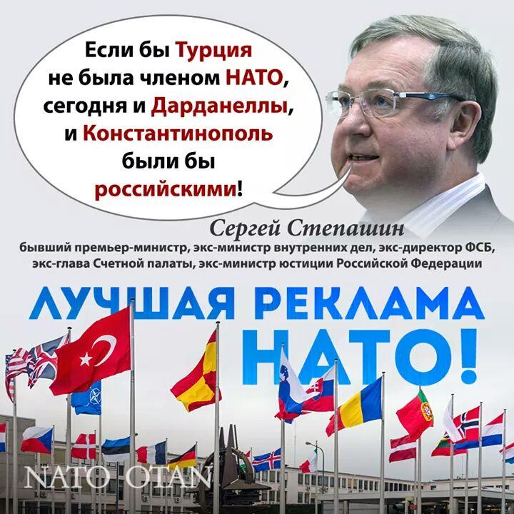 Украина должна стать частью восточного фланга НАТО, - Климкин - Цензор.НЕТ 1915